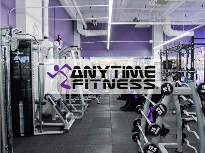 Anytime Fitness Gym Franchise For Sale. Regional NSW (Offers Invited)