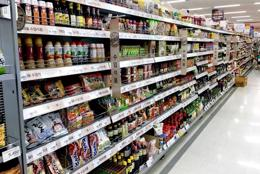 ASIAN GROCERY -- HUNTINGDALE -- #5079213
