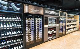 BOTTLE SHOP -- BORONIA -- #5104328