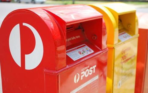 POST OFFICE -- ASCOT VALE -- #4799712