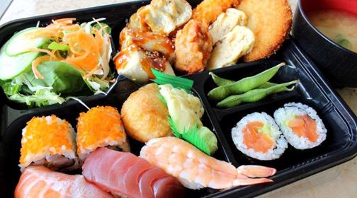 JAPANESE TAKEAWAY -- SOUTH YARRA -- #4851376