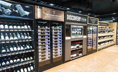 BOTTLE SHOP -- BALWYN -- #4799410