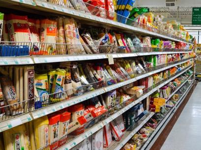 ASIAN GROCERY -- OAKLEIGH -- #4916893
