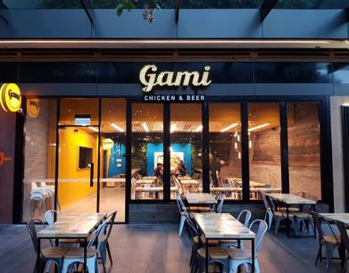 GAMI - Australia's best fried chicken & beer is coming to Chatswood.