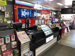 TattsLotto & Newsagency - ST1046