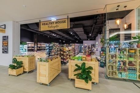Health Food Supermarket Gold Coast