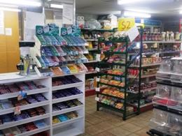 Convenience Store ** LOW PRICE URGENT SALE ** REFZ2253