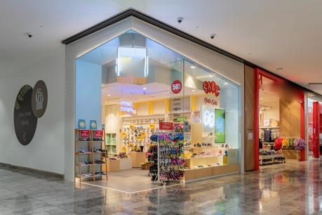 Retail Children's Footwear Business For Sale