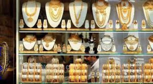 JEWELLERY BUSINESS FOR SALE IN BANKSTOWN AREA