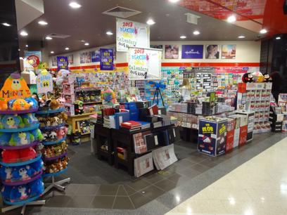 Newsagency, Lottery & Post Office Businesses and Franchises