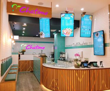 RUNDLE MALL CHATIME FOR SALE