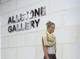 Allstone P/L, the leading building, paving & flooring stone supplier in Adelaide