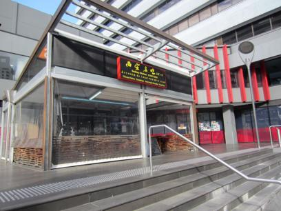 Busy Chatswood Asian Restaurant / Take Away with heavy foot traffic