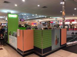 New Juicy Opportunity- Capalaba Park, QLD – Existing Store