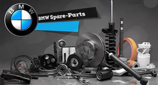 Boutique BMW Spare Parts. Cheap Rent