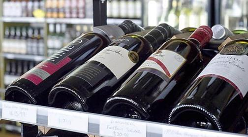 popular-wine-shop-in-prime-eastern-suburb-ref-10039-1