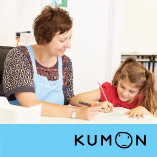 Kumon Franchise Opportunity: Join the leading franchise in children's education!