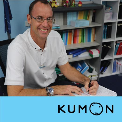 kumon-franchise-opportunity-take-over-an-established-kumon-centre-5