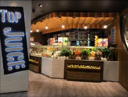 Top Juice Parramatta - Rare Opportunity! incl. 7 years new lease. REDUCED PRICE.