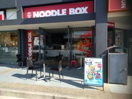 National Brand - Noodle Box